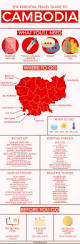 best 20 cambodia map ideas on pinterest vietnam map east asia
