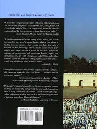 the oxford history of islam john l esposito 9780195107999