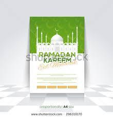 Eid Card Design Eid Card Design Layout Stock Images Royalty Free Images U0026 Vectors