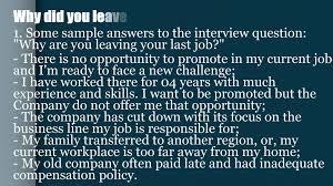 interview questions for a manual handling job associate merchandiser job description stunning machine operator