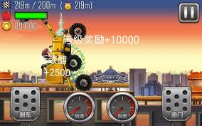 hill climb racing monster truck hill climb racing china edition gaming cypher 1 gaming cypher