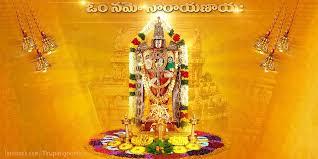 lord venkateswara pics lord venkateswara home facebook