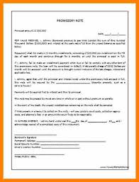 100 4 promissory note template sample promissory note