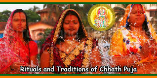 rituals and traditions of chhath puja rituals traditions and