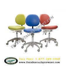 Net Chair Used Dental Equipment