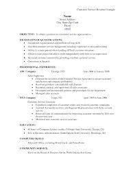 job resume 56 customer service resume objective download list of