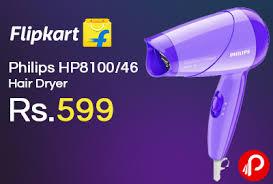 Hair Dryer Best Price philips hp8100 46 hair dryer lowest price best shopping