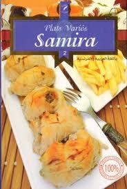 livre de cuisine gratuit samira plats variés n 2 livre