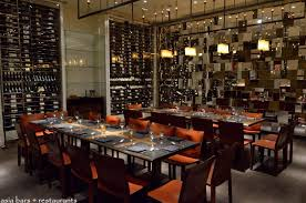Las Vegas Restaurants With Private Dining Rooms Cut By Wolfgang Puck Steakhouse At Marina Bay Sands Singapore