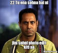 Meme Punjabi - binnu dhillon meme trolls funny pictures