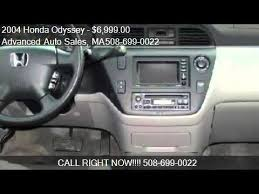04 honda odyssey for sale 2004 honda odyssey ex w leather and navigation for sale i