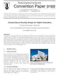 aes e library cinema sound facility design for higher education
