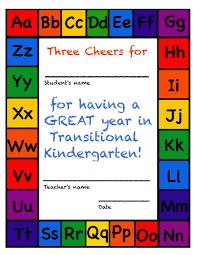 kindergarten certificates kindergarten and tk end of the year certificates miss
