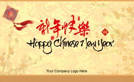 new year card greetings new year cards cny ecards corporate egreeting cards