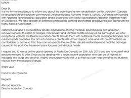 32 inauguration invitation letter format sample invitation letter