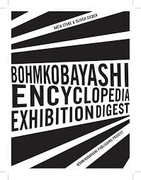 böhm kobayashi encyclopedia exhibition digest by böhm kobayashi
