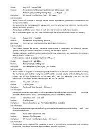 Hotel Security Job Description Resume by Sumpun Paungplub Resume