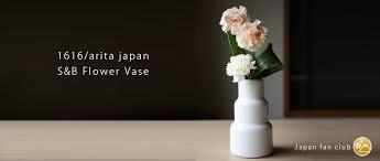 Modern Flower Vase Flower Vase 1616 Arita Japan Japan Design Store