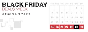 viglink promotes the best thanksgiving weekend deals
