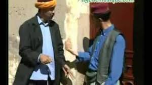 chambra 13 complet ecouter et télécharger le dernier marocaine chambra 13 en