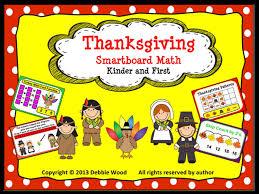 smartboard thanksgiving math math math and thanksgiving