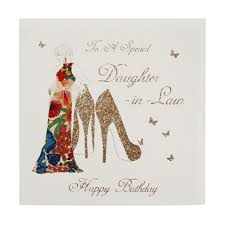 shoes special daughter in law birthday card family birthday