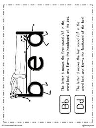 B And D Worksheets B D Letter Reversal Teaching Poster The Word Bed