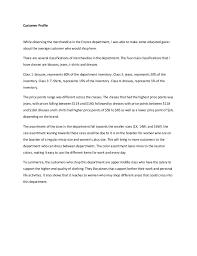 Nordstrom Resume 6 Month Buying Plan Nordstrom