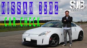 nissan 350z brand new price nissan 350z jdm car check youtube
