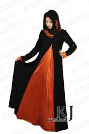 Burka Halloween Costume Awesome Burka Design Presenting Wedding Party Burka Design
