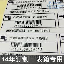 bureau of meter outdoor electrical box number label guangzhou power supply bureau