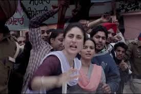 Shahid Kapoor Cock - shahid kapoor cinema chaat