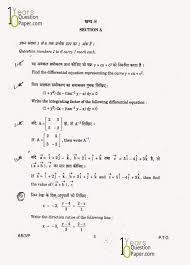 math essay topics essay topics english essay general essay topics