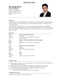 Sample Resume Format For Final Year Engineering Students by Curriculum Vitae Format For Students Download Resume Demo