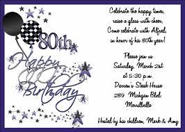 80th birthday invitations templates free dolanpedia invitations