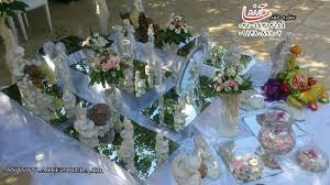 Image result for سفره عقدآرزوها