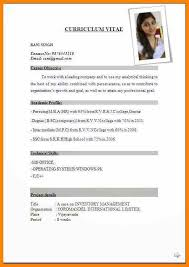 simple resume format for students pdf to jpg 10 student cv format pdf new tech timeline