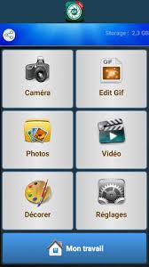 edit apk gif maker edit new 2 1 9 9 apk apk tools