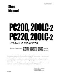komatsu hydraulic excavator pc200 200lc 2 pc220 200lc 2