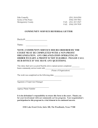 Enforcement Letter Of Recommendation Exle Community Service Cover Letter Cover Letters For Easy