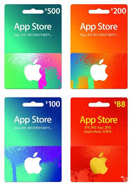 store cards app new year to be wonderful app store and apple push