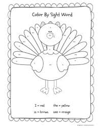 thanksgiving turkey color by sight word printable grade one