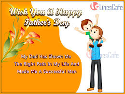 Super Cute Love Quotes by Cute Father U0027s Love Quotes On Child Father Linescafe Com