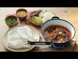 cuisine it ciy cook it yourself ep114 2 3 น ำยาขนมจ น ขนมจ นน ำเง ยว 8