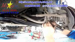 lexus sc300 lower control arm bushings how to install replace front lower control arm toyota exsior 2 0l