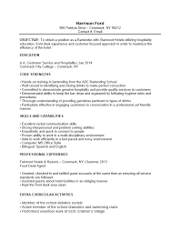bartender resume samples free bartender no experience entry level