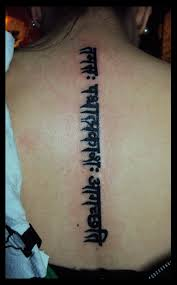 sanskrit tattoos designs ideas and meaning tattoos for you