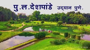 Botanical Garden Station by Pu La Deshpande Garden Pune Pune Okayama Friendship Garden Youtube