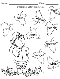 kindergarten printable color by sight word pages free fall