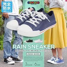 s gardening boots australia s mart rakuten global market comodo fully waterproof shoes